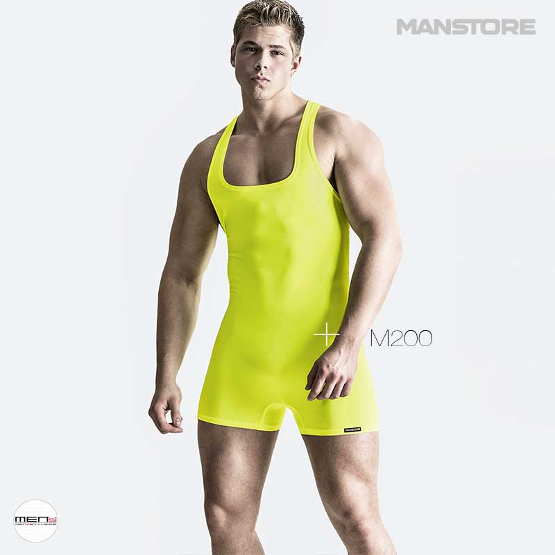Men's Body Suit by Manstore for 20 years of men's clothing from Saxony-Germany. The Bodysuit M200 in citrus or white color in our shop.